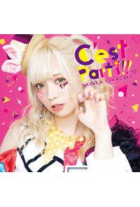 (CD)C'est Parti!!/山崎はるか