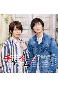 (CD)チャイム!/Child Nome