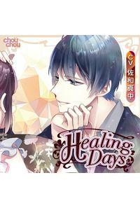 (CD)Healing Days/CV.佐和真中