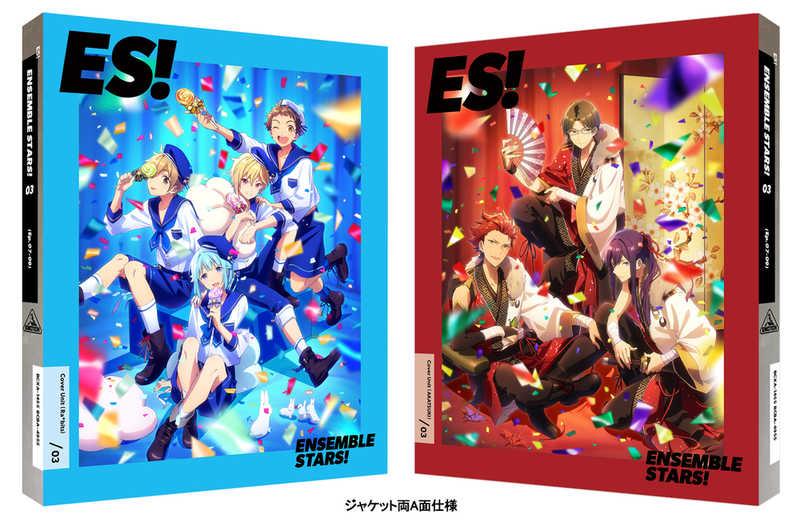 (BD)あんさんぶるスターズ! Blu-ray 03(特装限定版)