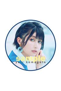 (CD)【特典】とらのあな オリジナル缶バッジ(CD)Indigo(とらのあな限定盤)(通常盤)/駒形友梨