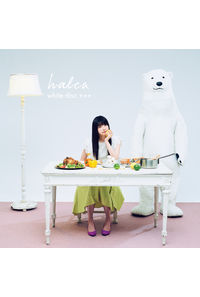 (CD)white disc +++(通常盤)/halca
