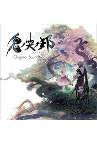(CD)鬼ノ哭ク邦 Original Soundtrack