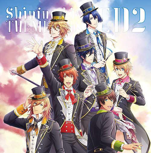 (CD)うたの☆プリンスさまっ♪ Shining LiveテーマソングCD2