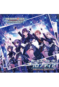 (CD)THE IDOLM@STER CINDERELLA GIRLS STARLIGHT MASTER 30 ガールズ・イン・ザ・フロンティア