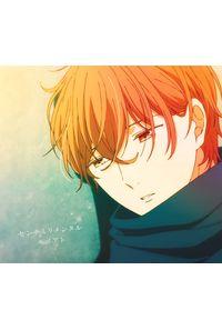 (CD)「ギヴン」オープニングテーマ キヅアト(初回生産限定盤)/センチミリメンタル