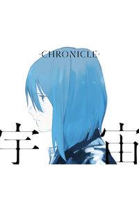 (CD)宇宙(初回生産限定盤B)/CHRONICLE
