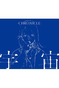 (CD)宇宙(通常盤)/CHRONICLE