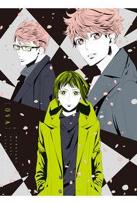 (BD)真夜中のオカルト公務員 OVA