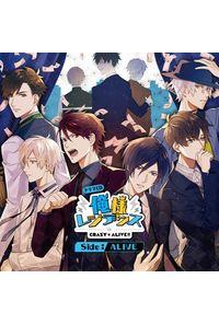 (CD)ドラマCD 俺様レジデンス CRAZY×ALIVE!! Side:ALIVE