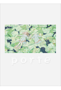 (CD)porte(初回限定盤)/須田景凪