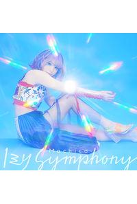(CD)「映画 この素晴らしい世界に祝福を!紅伝説」テーマソング 1ミリ Symphony(限定盤)/Machico