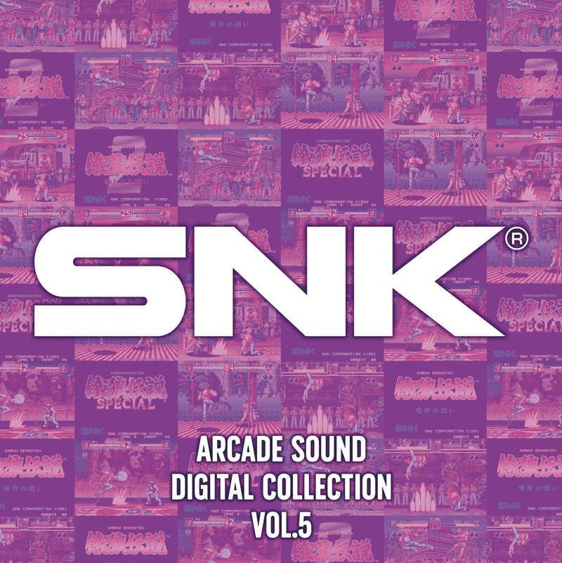 (CD)SNK ARCADE SOUND DIGITAL COLLECTION Vol.5