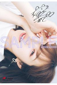 (CD)【特典】複製サイン入りアーティストブロマイド((CD)イコール/田所あずさ)