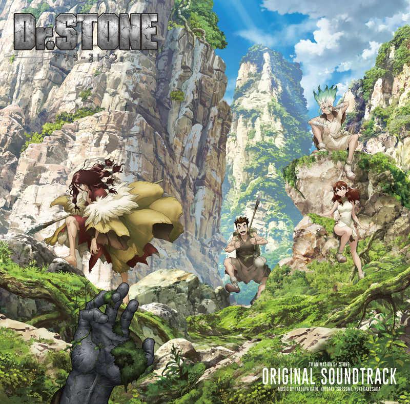 (CD)「Dr.STONE」オリジナルサウンドトラック