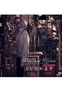 (CD)Personal Prince(パーソナルプリンス)~リク・エストラム編~