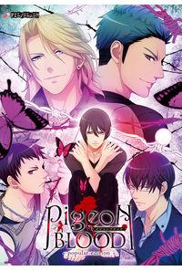 (PC)PigeonBlood popular edition