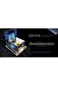 (OTH)「CRYSTAR -クライスタ-」オルゴール『Reminiscence』完全限定生産スタンドセット