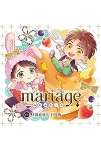 (CD)mariage -ふわふわ~ん-