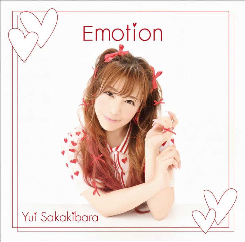 (CD)Emotion/榊原ゆい