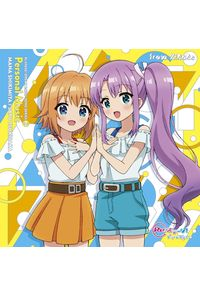 (CD)「Re:ステージ! ドリームデイズ♪」SONG SERIES(2) Personal Music「Blooming,Blooming!(式宮舞菜)/ロケット(月坂紗由)」