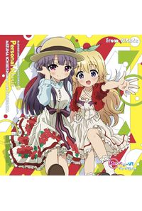 (CD)「Re:ステージ! ドリームデイズ♪」SONG SERIES(4) Personal Music「ひと夜ひと夜にひとりごと(市杵島瑞葉)/For you! For みい!(長谷川みい)」