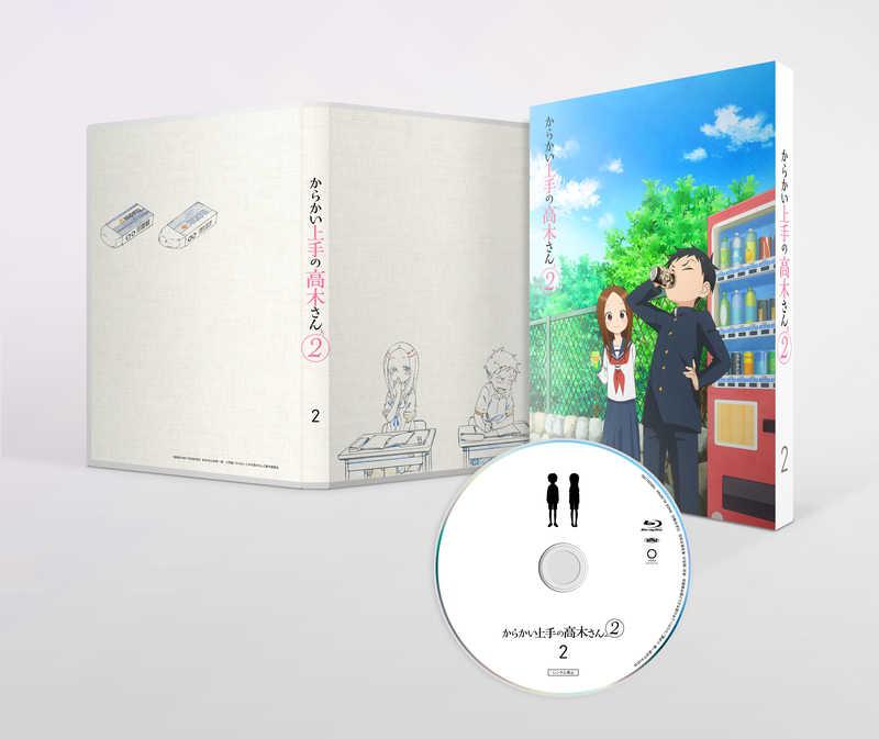 (BD)からかい上手の高木さん2 Vol.2 Blu-ray 初回生産限定版 とらのあな限定版