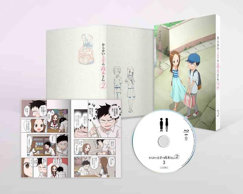 (BD)からかい上手の高木さん2 Vol.3 Blu-ray 初回生産限定版 とらのあな限定版