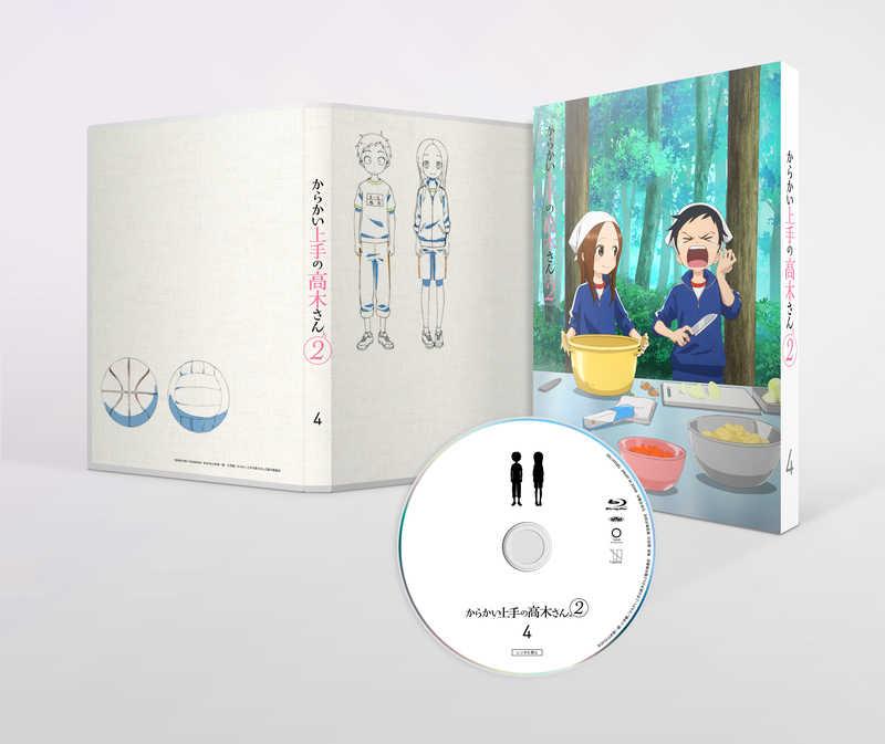 (BD)からかい上手の高木さん2 Vol.4 Blu-ray 初回生産限定版 とらのあな限定版