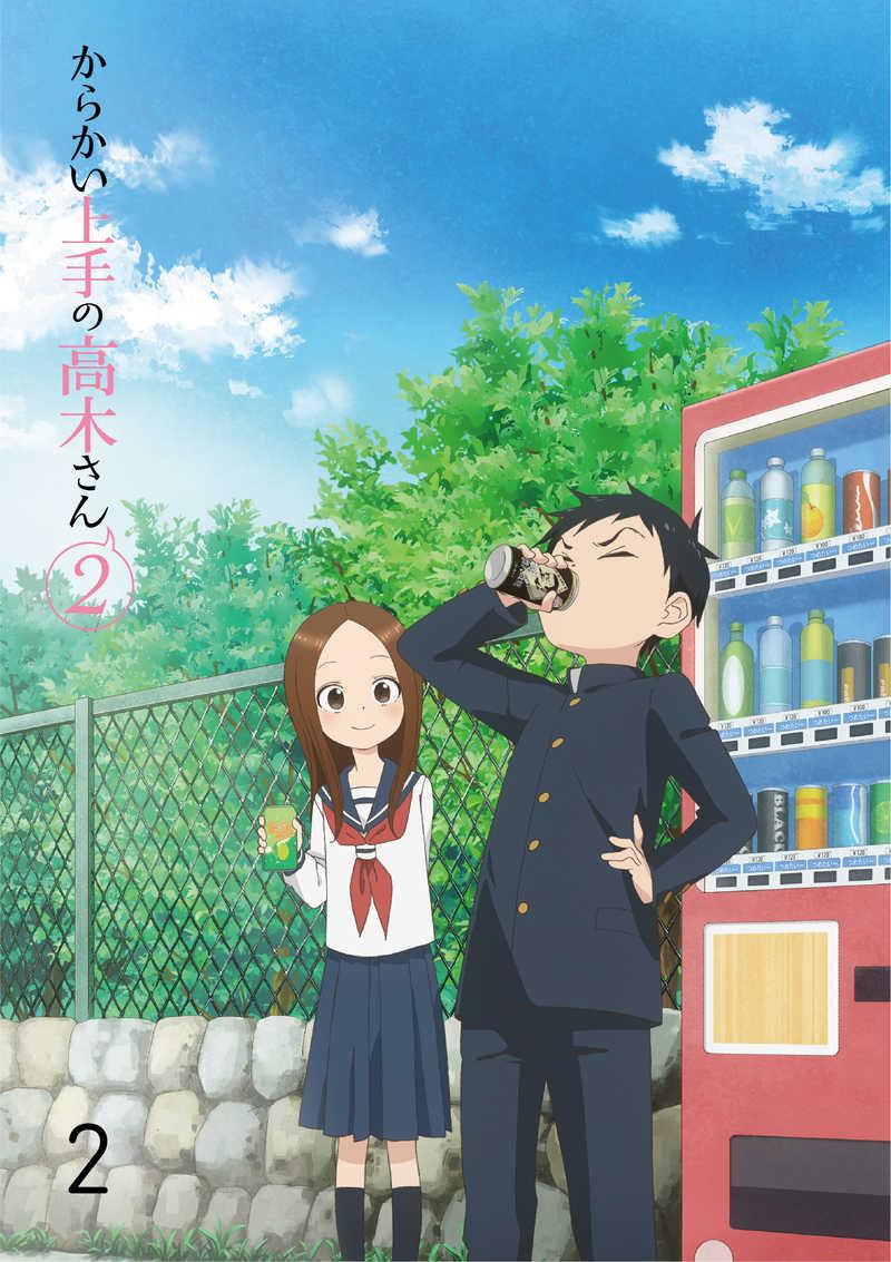 (DVD)からかい上手の高木さん2 Vol.2 DVD 初回生産限定版 とらのあな限定版