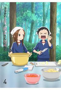 (DVD)からかい上手の高木さん2 Vol.4 DVD 初回生産限定版 とらのあな限定版