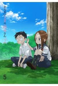 (DVD)からかい上手の高木さん2 Vol.5 DVD 初回生産限定版 とらのあな限定版