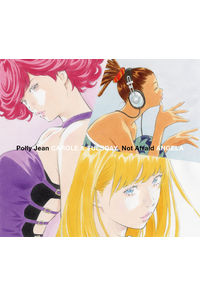 (OTH)「キャロル&チューズデイ」オープニング&エンディングテーマ Polly Jean/Not Afraid(アナログ盤)