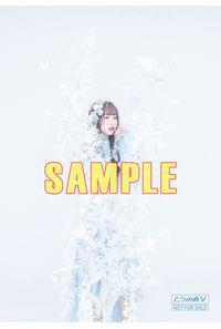 (CD)【特典】L判ブロマイド((CD)「魔王様、リトライ!」エンディングテーマ NEW/東城陽奏)