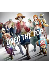 (CD)「ONE PIECE」オープニングテーマ OVER THE TOP/きただにひろし