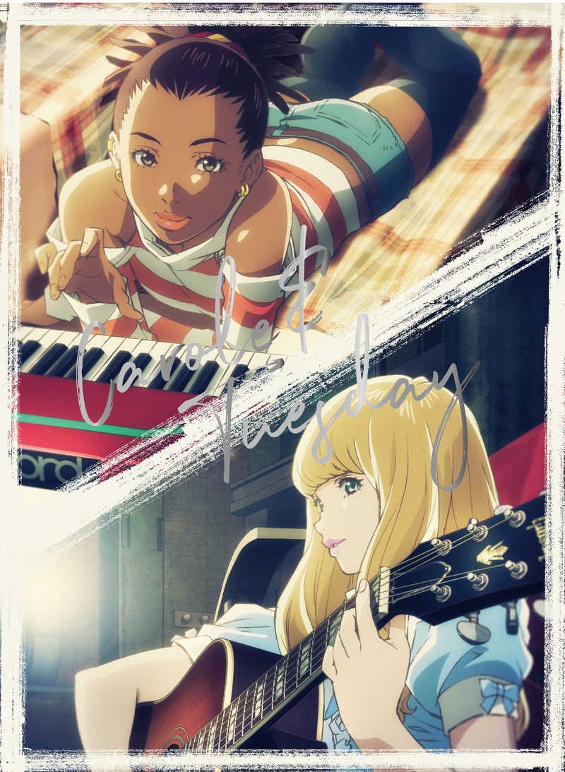 (DVD)「キャロル&チューズデイ」DVD BOX Vol.1
