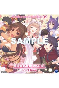 (CD)【特典】ジャケ絵柄ステッカー(CDジャケ絵柄)((CD)プリンセスコネクト!Re:Dive PRICONNE CHARACTER SONG 09)