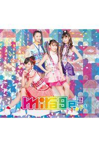 (CD)「ひみつ×戦士 ファントミラージュ!」エンディングテーマ ドキ☆ドキ(初回限定盤)/mirage2