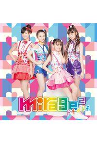 (CD)「ひみつ×戦士 ファントミラージュ!」エンディングテーマ ドキ☆ドキ(通常盤)/mirage2