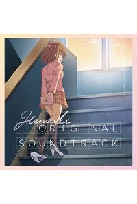 (CD)「可愛ければ変態でも好きになってくれますか?」オリジナルサウンドトラック