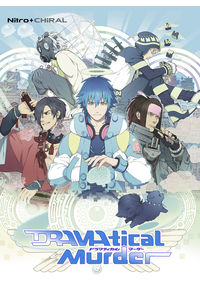 (PC)DRAMAtical Murder 普及版