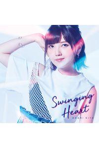 (CD)Swinging Heart(初回限定盤)/鬼頭明里