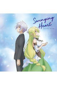 (CD)Swinging Heart(アニメ盤)/鬼頭明里