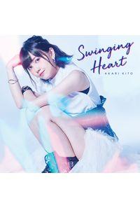 (CD)Swinging Heart(通常盤)/鬼頭明里
