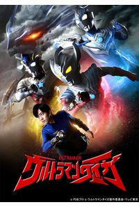 (BD)ウルトラマンタイガ Blu-ray BOX 2