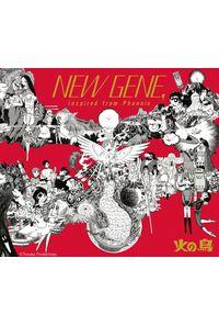(CD)手塚治虫生誕90周年記念 火の鳥 COMPILATION ALBUM 「NEW GENE, inspired from Phoenix」