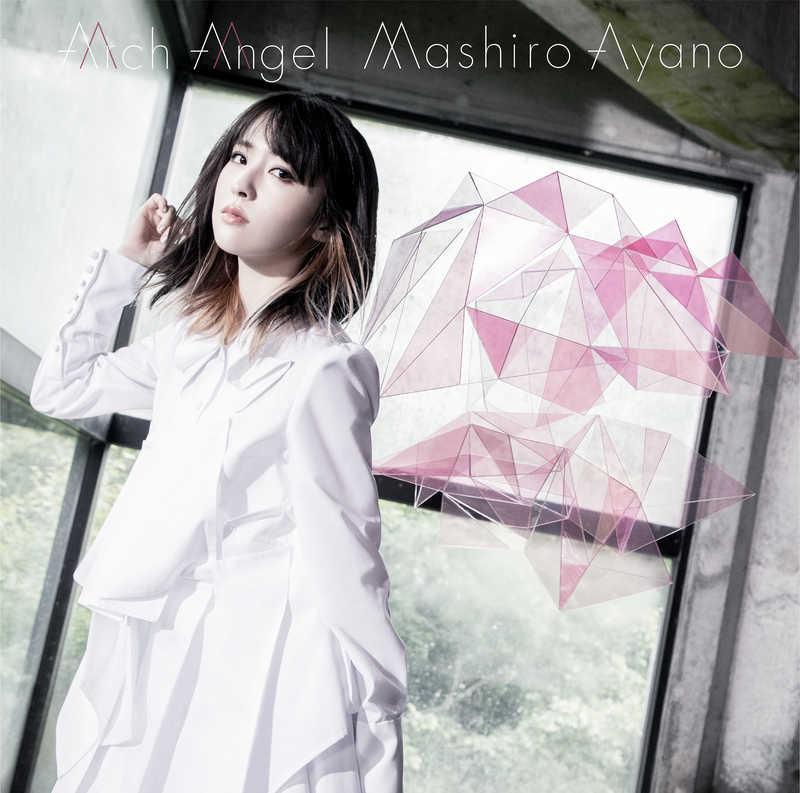 (CD)Arch Angel(通常盤)/綾野ましろ