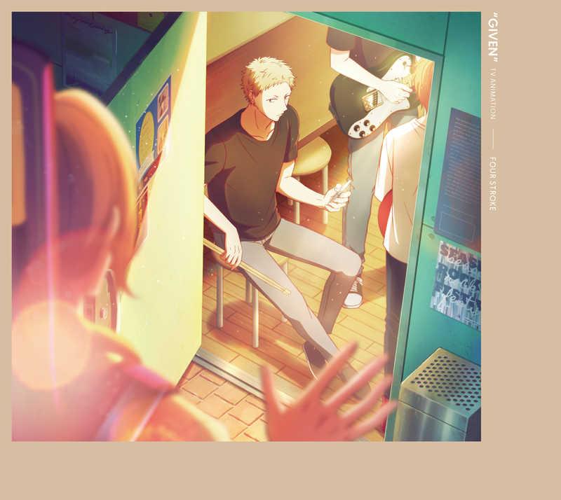 (DVD)ギヴン 4(完全生産限定版)