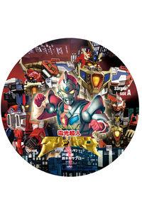 (OTH)電光超人グリッドマン オリジナル・サウンドトラック ピクチャー盤LP [Analog]