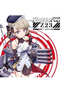 (CD)「アズールレーン」キャラクターソングシングル Vol.5 Z23
